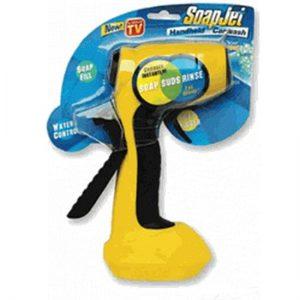 Soap Jet Nozzle