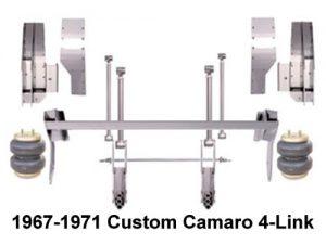 1967-1969 Chevrolet Camaro, Firebird Rear Air Suspension, Custom 4-Link / Trip Bags / Brackets (no fittings)